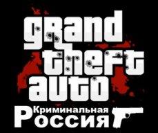 Mihail_Kvil