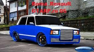 Roma_Renault