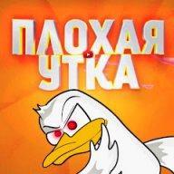 _UtkA_